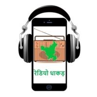 Logo de la radio Radio Dhaakad