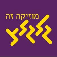 Logo of radio station Galgalatz (GalGalei Zahal)