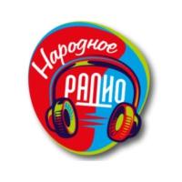 Logo of radio station Народное Радио