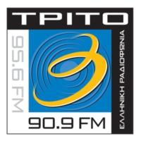 Logo de la radio Τρίτο Πρόγραμμα 90,9 - EPT