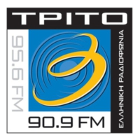 Logo of radio station Τρίτο Πρόγραμμα 90,9 - EPT
