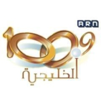 Logo of radio station Al Khaleejiya 100.9