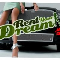 Logo of radio station Rent your dream radio