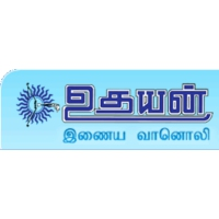 Logo of radio station Uthayan