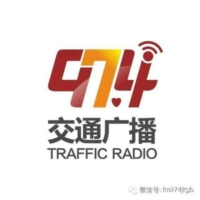 Logo of radio station 乌鲁木齐974交通广播 - Urumqi 974 Traffic Radio