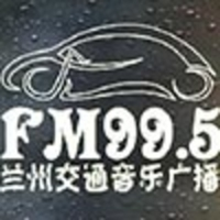 Logo of radio station 兰州交通音乐 - Lanzhou Jiaotong music