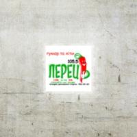 Logo de la radio Perec FM 105.5