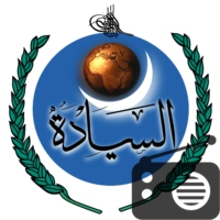 Logo of radio station ۩ السيادة ۩