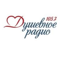 Logo of radio station Душевное Радио