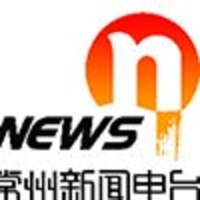 Logo of radio station 常州新闻广播 - Changzhou news