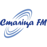 """Logo of radio station Радио """"Сталіца"""""""
