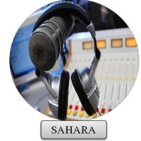 Logo of radio station SAHARA