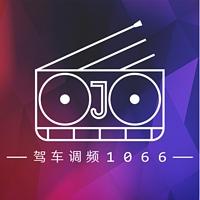 Logo of radio station Henan Radio - 驾车调频1066