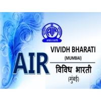 Logo of radio station AIR Vividh Bharati
