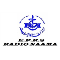 Logo of radio station Radio Naama - النعامة