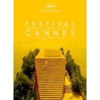 Logo of radio station Projection privée : Les Prix France Culture à Cannes