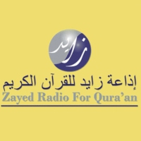 Logo of radio station Zayed Radio For Qura'an 97.6
