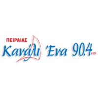 Logo of radio station Κανάλι Ένα 90,4 FM