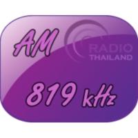 Logo of radio station สถานีวิทยุกระจายเสียงแห่งประเทศไทย 918AM