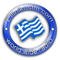 Logo of radio station Ελληνικός FM