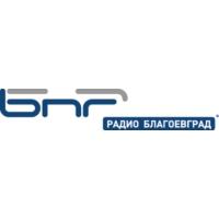 Logo de la radio Radio Blagoevgrad