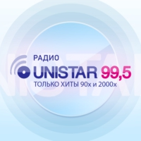 Logo of radio station Радио Unistar 99.5