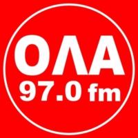 Logo of radio station Ράδιο Όλα 97 FM