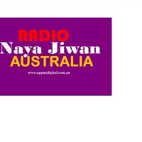 Logo of radio station Naya Jiwan