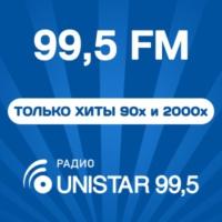 Logo de la radio Радио Unistar