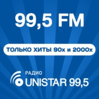 Logo of radio station Радио Unistar