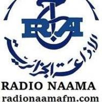 Logo of radio station Radio Naama - إذاعة الجزائر من النعامة