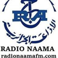 Logo de la radio Radio Naama - إذاعة الجزائر من النعامة