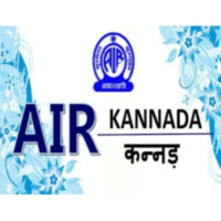 Logo of radio station AIR Kannada