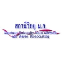 Logo de la radio Kasetsart University Radio
