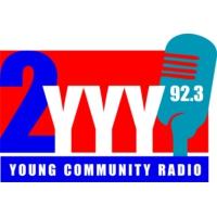 Logo de la radio 2YYY 92.3 FM