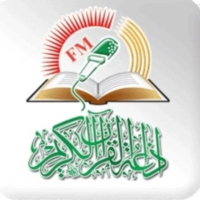 Logo of radio station Holly Quran Radio Nablus