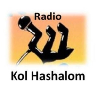 Logo of radio station Radio Kol Hachalom