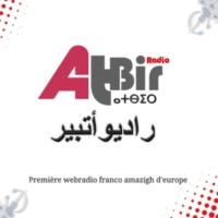 Logo de la radio Radio Atbir