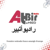 Logo of radio station Radio Atbir