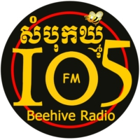 Logo of radio station Beehive Radio