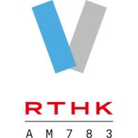 Logo de la radio 香港電台第一台 - RTHK Radio 5
