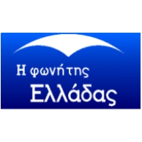 Logo of radio station ERA 5 Voice of Greece