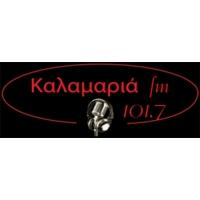 Logo de la radio Sindos FM 101.7