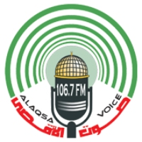 Logo of radio station Al-Aqsa Radio