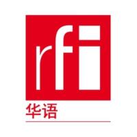 Logo of radio station RFI 华语 - 法国国际广播电台