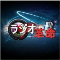 Logo de la radio rajiokakumeifmpro