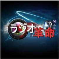 Logo of radio station rajiokakumeifmpro