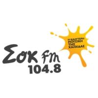 Logo of radio station Sok FM 104.8