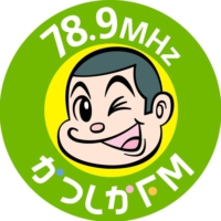 Logo of radio station かつしかFM 78.9MHz