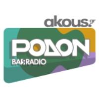 Logo de la radio Akous. Ρόδον